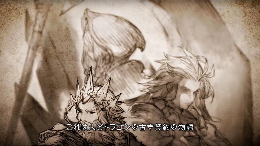【ドラガリアロスト】人とドラゴンの歴史・前篇 BGM制作