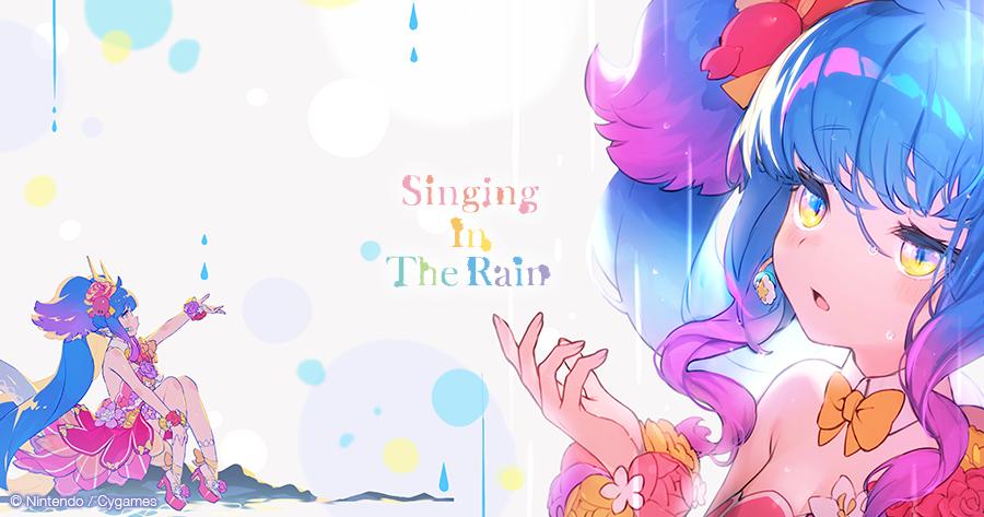 TAKU INOUEプロデュース、Liyuu歌唱によるドラガリアロストキャラクター「セイレーン」の「Singing In The Rain」リリックビデオ公開